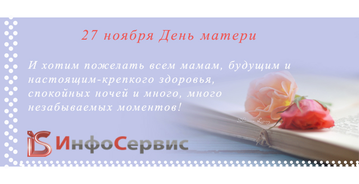27-den-materi-student1